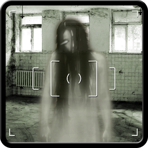Ghosts in your photos - Joke - Привиди в ваших фотографій