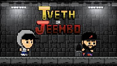 Jeembo Tveth Retro Runners